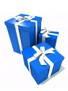 Idées cadeaux et bons de réduction